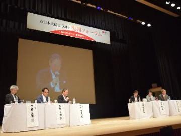 160606東日本大震災総合フォーラム