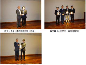 2017年度日本計算工学会受賞